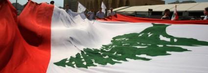 120803044010-lebanon-flag-mosque-horizontal-gallery