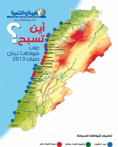 AkhbarAlBi2a_69b2d57d-4a89-4321-960d-8ae34a6ad19b_