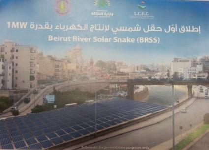 Beirut River Solar Snake The First Solar Farm In Lebanon