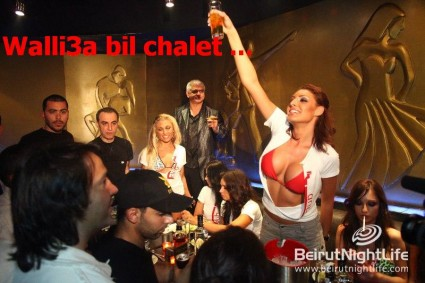 Beirut-chic-nightlife