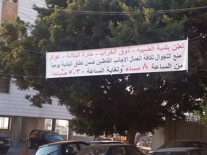 Dbayeh Municipality(1)