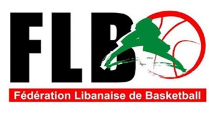 LEBANESE-BASKETBALL-FED-LOGO