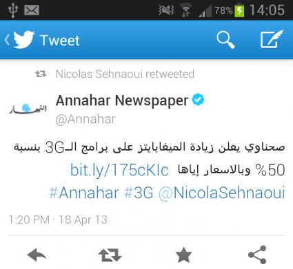 Screenshot_2013-04-18-14-05-13