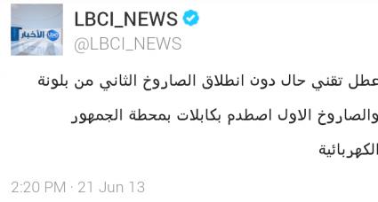 Screenshot_2013-06-21-14-22-52-1