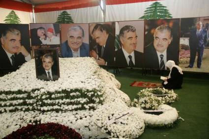 bahia hariri visiting tomb