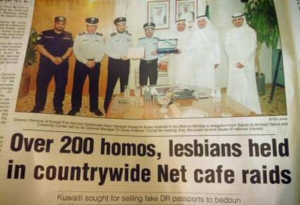 kuwait-gay-feature