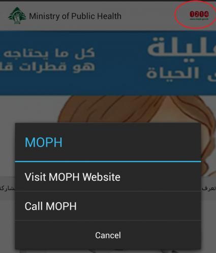 moph2