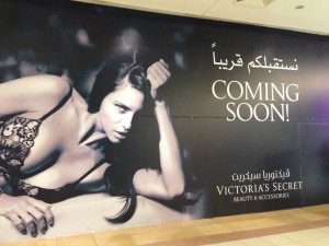 victorias-secret-lebanon-300x225
