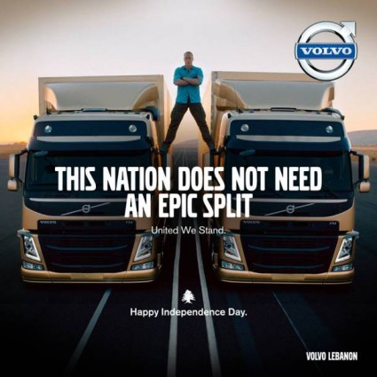 Volvo Lebanon: This Nation Does Not Need An Epic Split | Blog Baladi