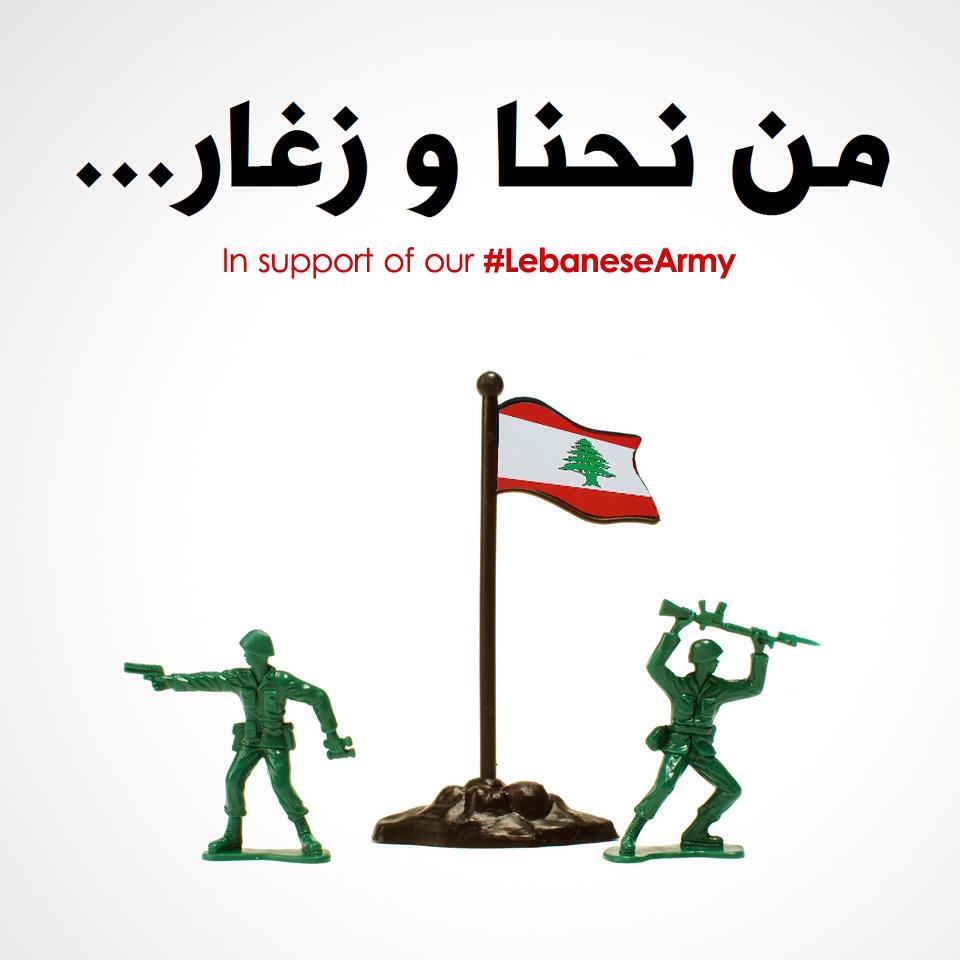 In Support Of The Lebanese Army | Blog Baladi