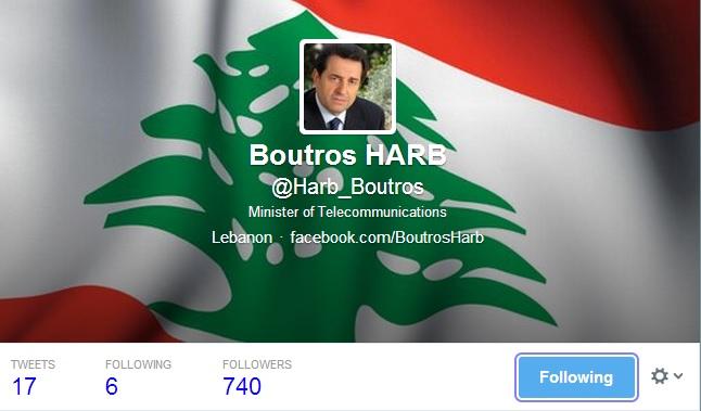 Boutros_Harb