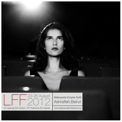 Labanese-Film-Festival_012405046699