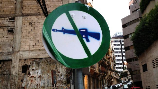 342324_Beirut-sign