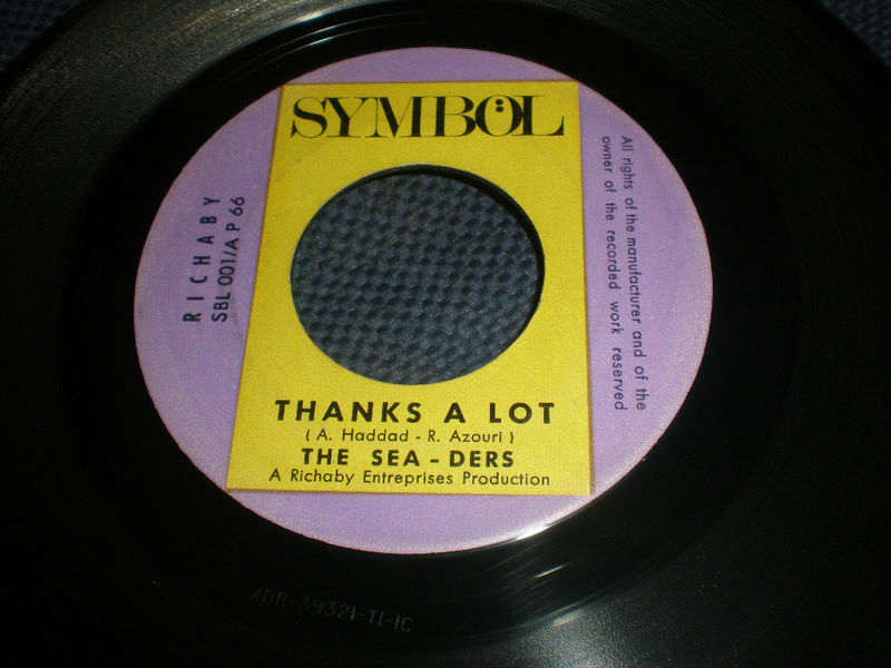 thanks-a-lot-first-record-release