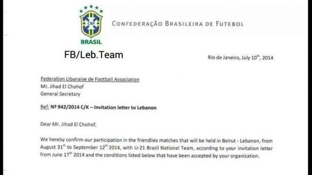 Brazil will play a friendly football game against lebanon in annahar reported today that the brazilian federation has agreed to play a friendly game against lebanon on september 4 in beirut just to be clear here stopboris Gallery