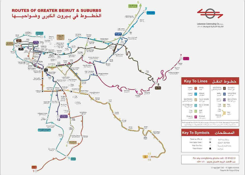 bus-route-map - Copy