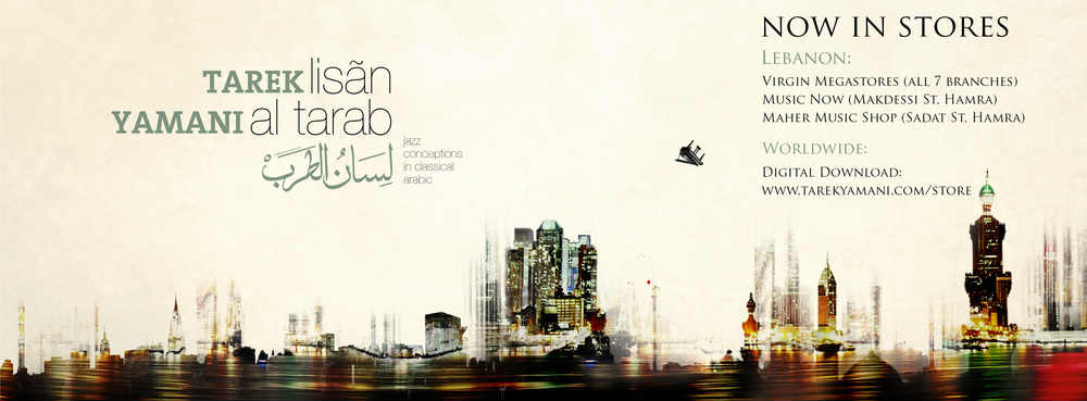 lisan-al-tarab-download-now