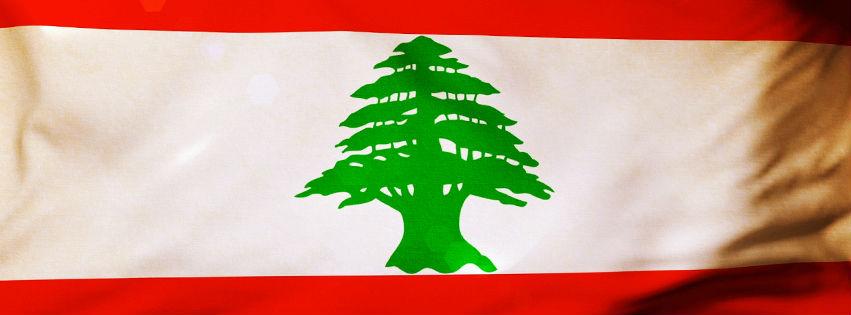 FLAG_NAJIB_851_315
