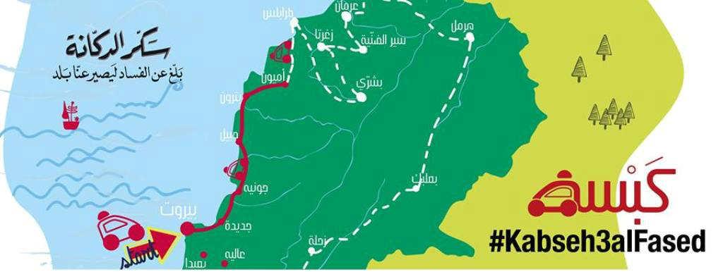 Kabse 3al Fassed - Map