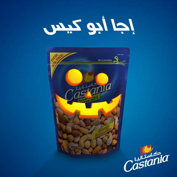 Castania_Nuts