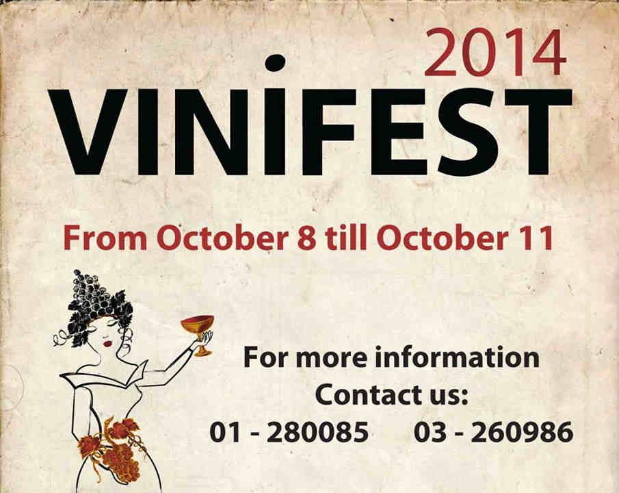 cinifest