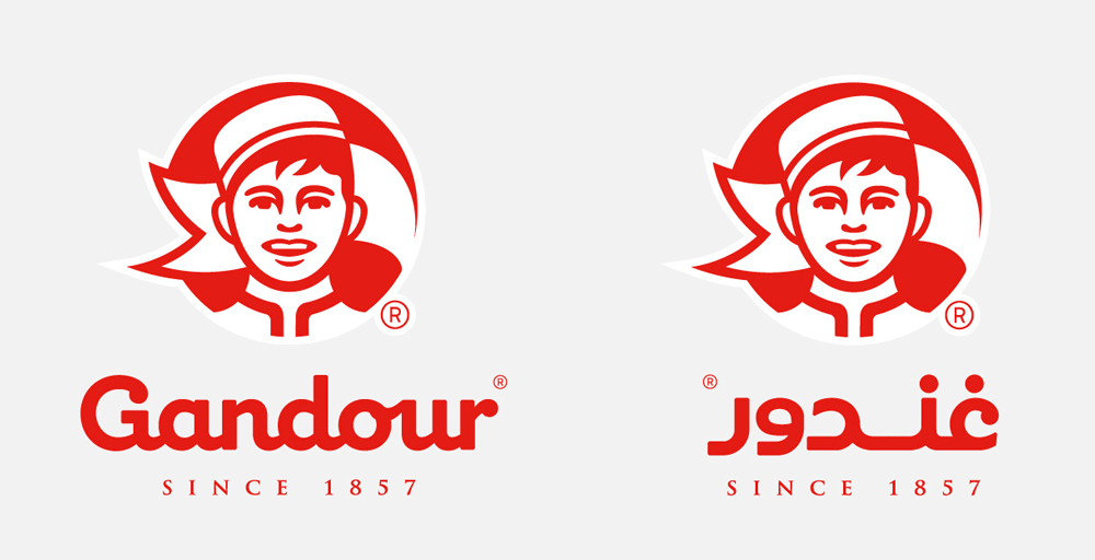 gandour_logo_full_and_arabic