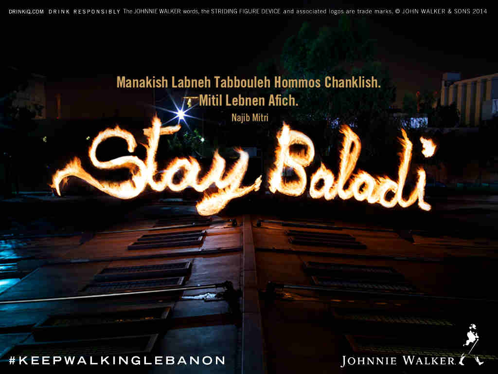 Stay Baladi - Copy