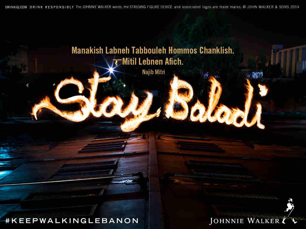 Stay Baladi - Copy