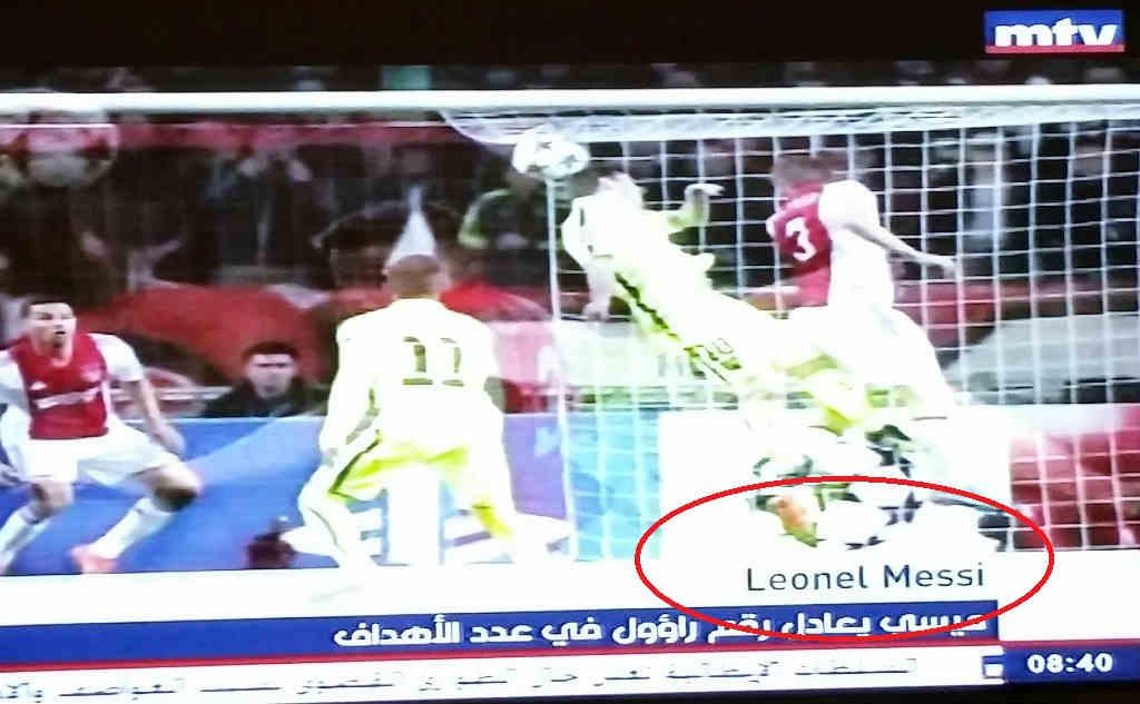 leonil