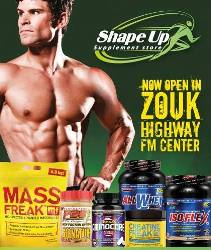shape up zouk