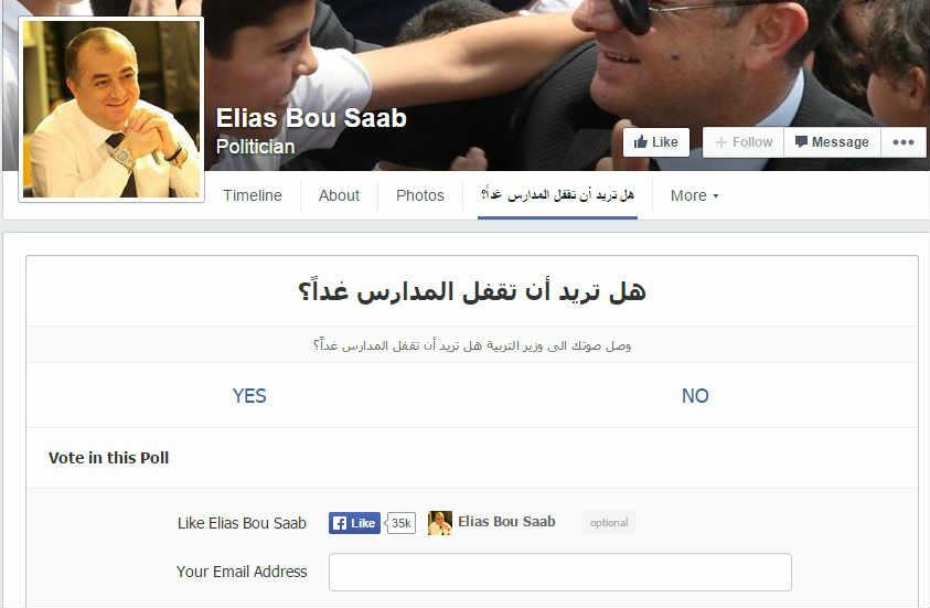 BouSaab
