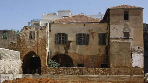 Fairouz House