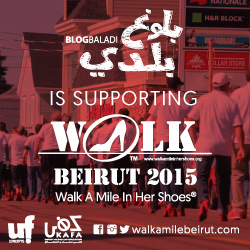20150407-WAMIHS-Beirut-Insta-FB-Photo-BB