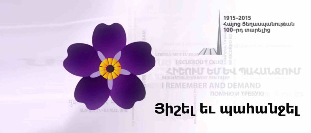 100 Years Already: Remember And Recognize The Armenian Genocide