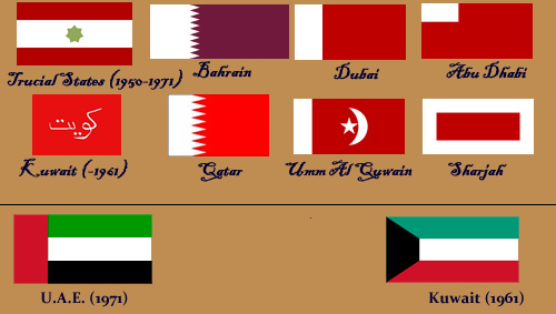 flags-of-trucial-states1