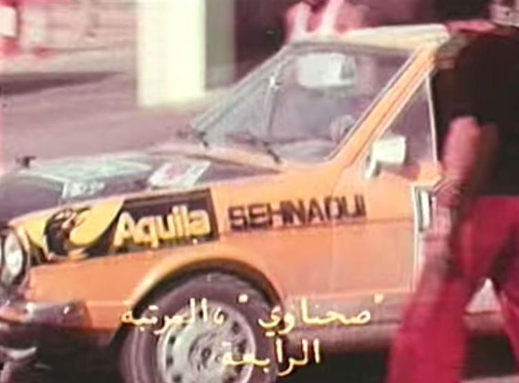 Sehnaoui