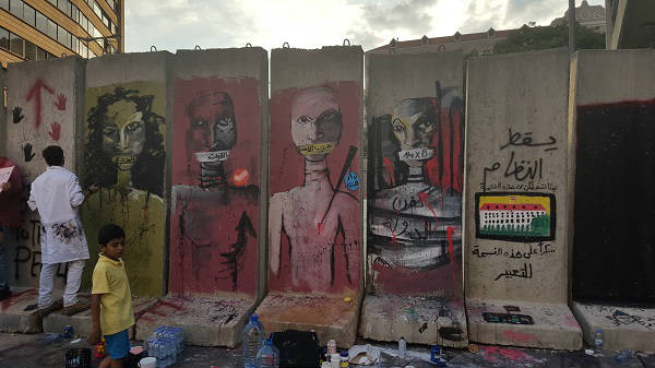 Wall Of Art the beirut wall of shame turned into a piece of art in less than