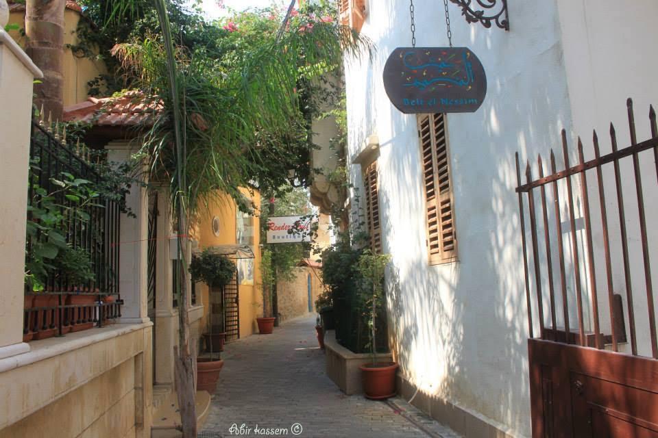 Mino Street