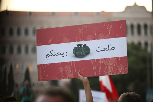 Protest_150822_0140