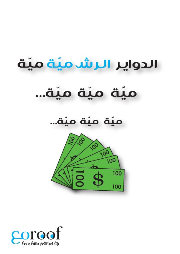 daweyir