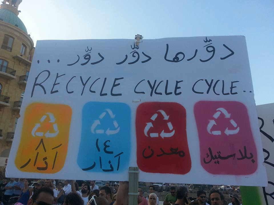 recycel
