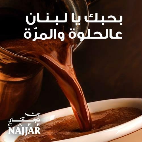 najjar2