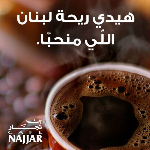najjar3