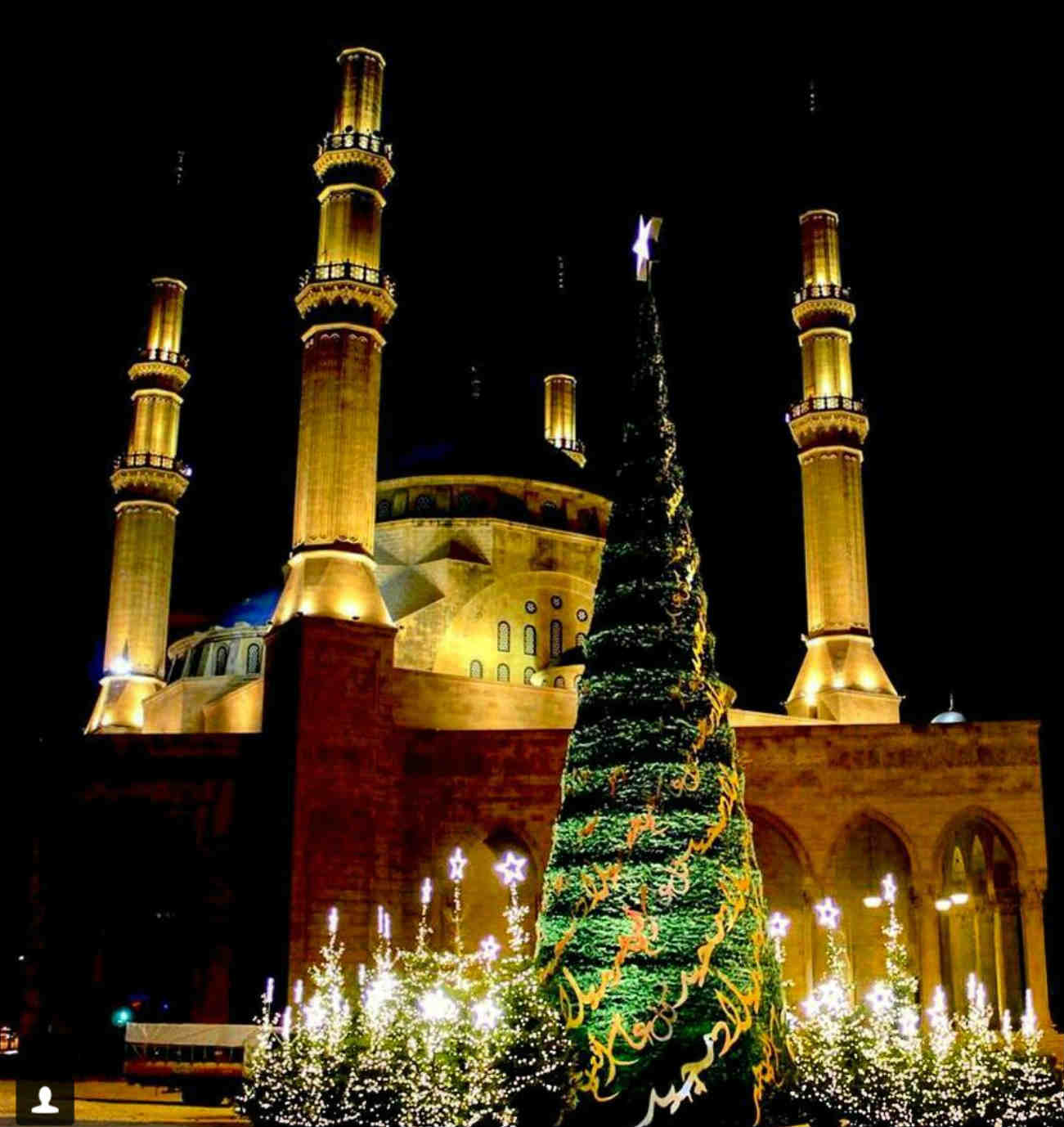 Did You Like This Year's Christmas Tree In Beirut's