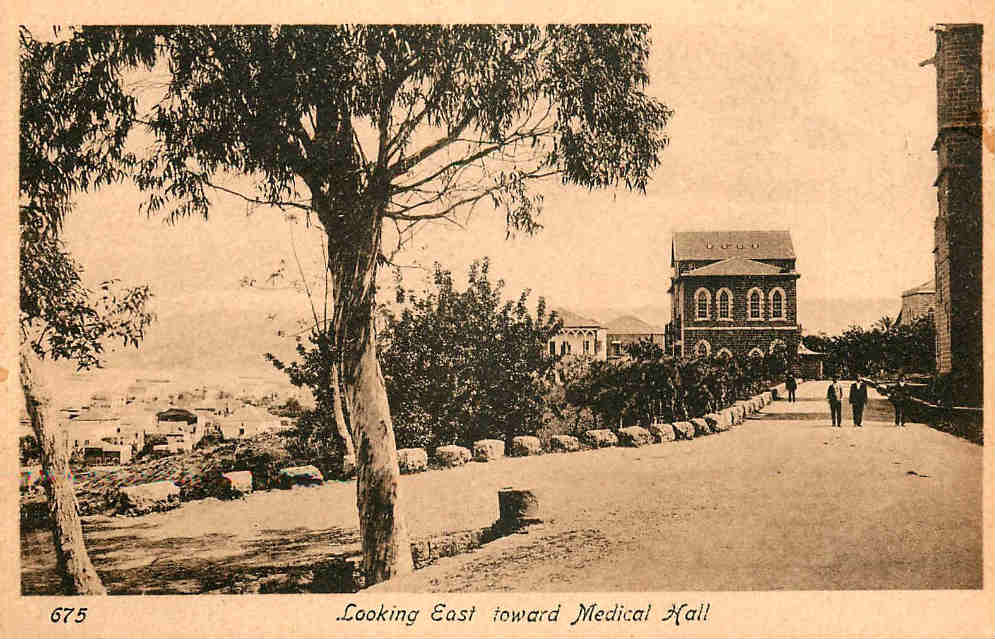 AUB in the 1910s
