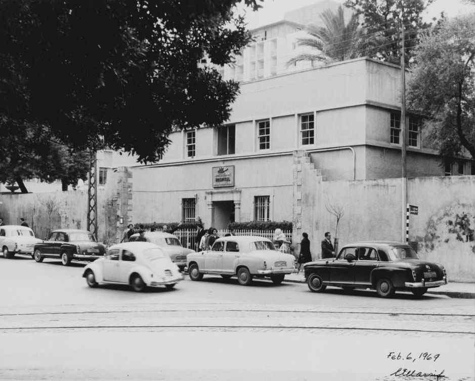AUB MC 1969