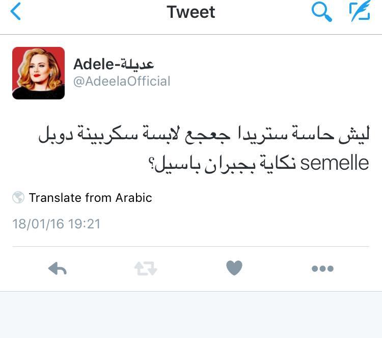 adeele