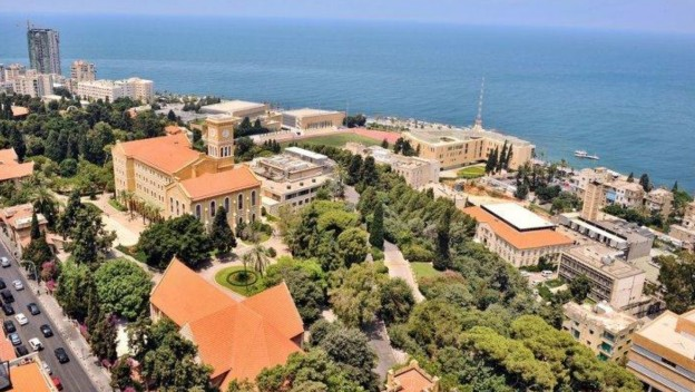 The 2016/2017 QS World University Rankings: AUB Up To 228th Place Globally, 3rd In The Arab World