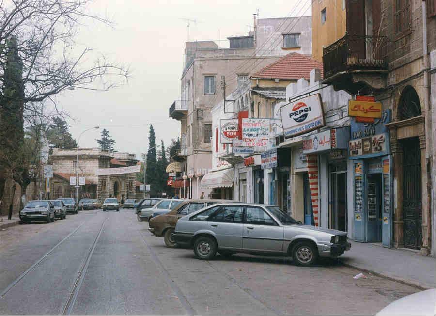 bliss 1980