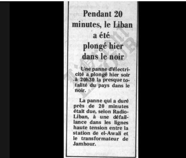 A Scandal in Beirut in 1976–A Dream Come True in 2016